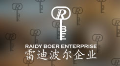 Raidyboer雷万博体育手机端2020AW形象大片