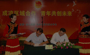 Raidy Boer Enterprise Provides Financial Aid in Construction of Hope Primary Schools in Liangshan Prefecture