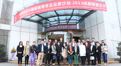 New Force  New Achievement  China Young Clothing Entrepreneurs Salon 2013 Convened at Raidy Boer HQ